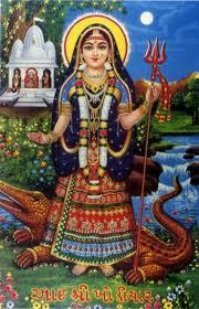 Aai Shri Khodiaar