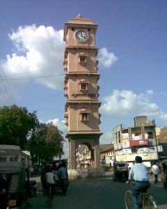 Ajramar Tower