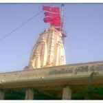 Shri Chamunda Mata Temple -Uncha Kotda
