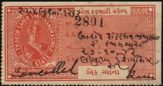 Stamp Dhrol State
