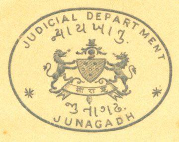 Judicial Department JUNAGADH