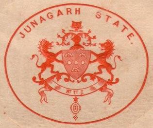 Junagadh State Coat of Arms