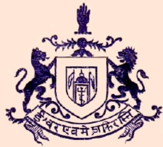Limbdi Coat of Arms