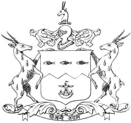 Navanagar Coat of Arms