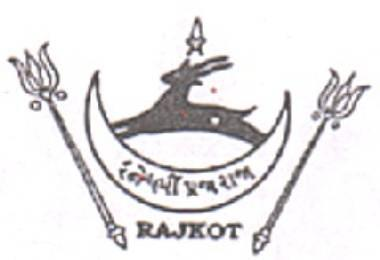 Rajkot State Coat of Arms