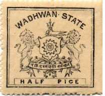 Wadhwan Coat of Arms