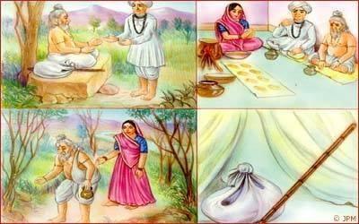 Jay Jalaram bapa Virpur