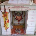 Nahant ni Samadhi Shri Khodiar Temple Rajpara Sihor Bhavnagar