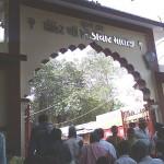 Main Gate Shri Khodiar Temple Rajpara Sihor Bhavnagar