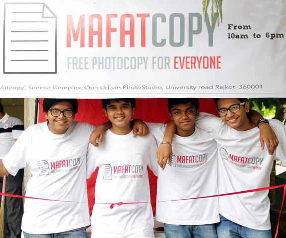 Mafat Copy
