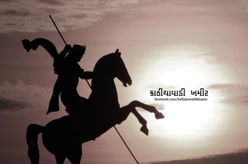 Kathi Rajput on Horse