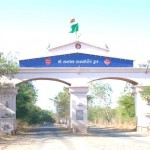 Gate to enter at Satadhar Dham