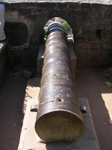 Neelam Top Uparkot Fort Junagadh