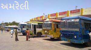 Amreli Bus Station