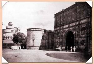 Gate Jamnagar