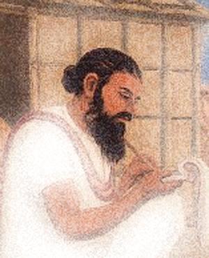 Pitho Bhagat