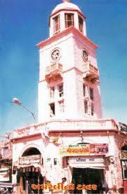 Tower of Amreli