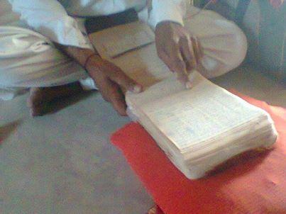 Barot Vahi of Khengar Jadejas of Kachch
