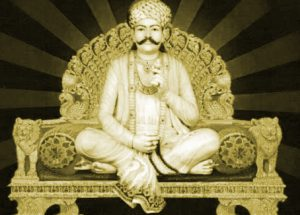 Aapa Dan Maharaj Chalala